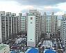 [이주의 추천물건] 쌍촌동 현대아파트 2억20만원