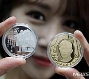 조폐공사, 안창호 탄생 140주년 기념메달 출시