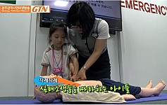 [생생광주] 몸으로 배우는 안전체험관
