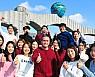 호남대, 미국·프랑스·중국 등 교환학생 37명 파견