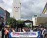 강진경찰, 평화적 집회시위 캠페인