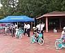광주교통문화연수원, 어린이 자전거타기 안전교육