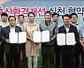 전남농협 '축산환경개선 실천 협약식'