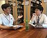 광덕중, 전국 청소년과학탐구대회 '금상'수상