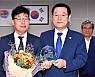 광주시, '이달의 공무원'에 박강영 주무관 선정