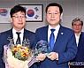 광주시, '이달의 공무원'에 박강영 주무관