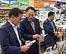 전남농협, 추석 대비 농축산물 원산지 등 점검