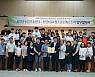 신안 '1004청소년오케스트라'에 희망 협약
