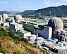 전남 원전 특별회계, 꽃강조성·한옥마을 등 엉뚱한 곳 사용