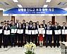 진도군-5개 기업, 489억 투자협약…일자리 239개 창출