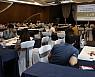 구례군, 정책개발위한 공무원 정책연구모임 워크숍