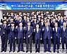 '청년취업 등용문' 여수 테크니션 스쿨 9기 45명 수료