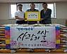 한국감정원 광주지사, 사랑의 쌀 나눔