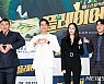 검은 돈 찾아주는 착한 사기단 송승헌·정수정…OCN 주말극 '플레이어',