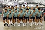U19 남자핸드볼 망신살, 국제대회에서 퇴출···'져주기 의혹'