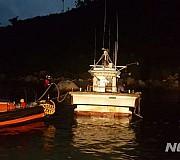여수 해상서 4t급 새우조망어선 좌초