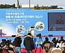 영광서 10월11일 호남권 첫 'e-모빌리티 자율주행' 경연 대회