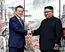 유엔총회 기조연설, 트럼프-문재인-리용호 '비핵화' 메시지 주목
