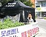 '추석이 고통인 사람들'…임금체불 피해자 21만명 육박