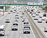 귀성·귀경차 붐비는 경부고속도로