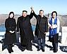 추석 민심 남북관계 호평, 경제엔 쓴소리