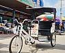 [도시樂]광주에도 자전거 인력거가 있다?