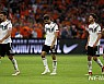 독일, 또 망신…네덜란드에 0-3 완패
