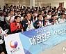 '종합 2위' 장애인아시안게임 한국 선수단 해단
