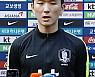 """벤투호 MF 황인범 """"이 열기 함께하다니, 나는 행복한 선수"""""""