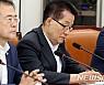 박지원 의원 부인상…