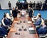 고위급회담 종결회의…南北