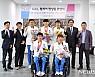 GKL 휠체어 펜싱팀, 첫 출전 장애인 아시안 게임서 쾌거