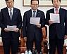 여야, 비상설특위 구성·헌법재판관 표결 합의