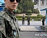 권총 없는 'JSA 비무장화'…이달 내 마무리 수순