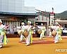 '민속문화예술의 본향' 진도문화예술제 18일 개막