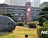 광주 사립유치원 비위 전수조사에 시민감사관 참여