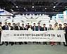 KT, 우수협력사 해외전시 지원…400만 달러 수출계약