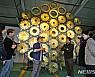 현대차그룹, 19~22일 체험형 놀이터 '제로원데이' 행사
