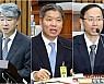 이종석·이영진·김기영 헌법재판관 취임…