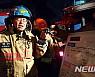 검찰, 제천 화재참사 소방지휘관 2명 불기소처분