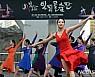 [광주소식]'빛뫼골 춤판' 2500명 관람 등