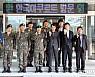 한국야쿠르트, 비룡부대 방문 위문금 전달