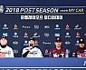 '송광민 포함' 한화, 준PO 엔트리 발표…넥센은 WC와 동일