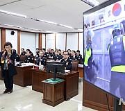서울시경 국감장에 나오는 탄핵반대집회 영상