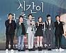 타임트래블 남녀의 러브스토리, KBS W '시간이 멈추는 그때'