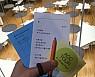 [도시樂]11월 한달간 운영하는 'ACC투어-In Library Park'