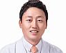 조선대치과병원 문성용 연구팀, 2년 연속 학술상