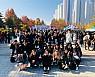 남부대, 시각장애 걷기 대회 자원봉사