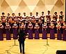 장흥합창단, 열 번째 정기발표회 개최