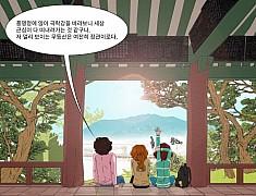 광주의 관문 '풍영정'